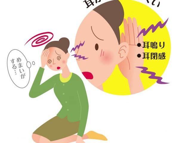 突発性難聴について流山市の整体師が解説
